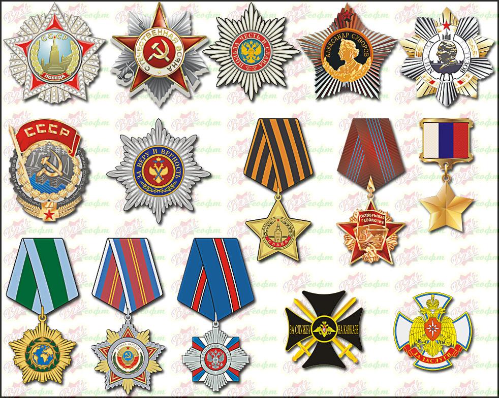 Ордена и медали россии и ссср в